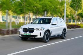 一图到底:BMW iX3让电动驾趣更进一步