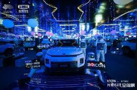 沉浸式展览,未来感科技——ICON光影科技空间展 • 石家庄
