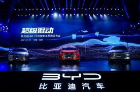 现象级技术,比亚迪DM-i超级混动车型累计订单超10万台