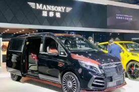 2021上海车展:迈莎锐MV600国内售151.8万起