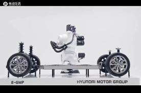 现代汽车公布E-GMP纯电动平台 随便啰嗦几句