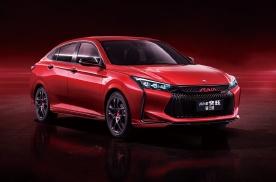 奕炫家族2021款新车潮酷上市 售价6.49万元起