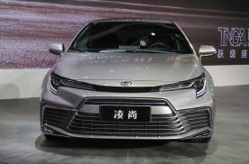 丰田凌尚基于TNGA平台打造而来,轴距为2750mm