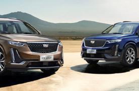 比日系还省油!这两款美式SUV改款上市 仅32.97万起!