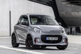 新车速递 | Smart全新概念车9月首发 量产车明年上市