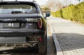 试驾 | 选一辆20万元SUV,你可能绕不开全新领克01
