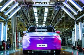 五菱换标后首款车型正式确定,五菱Victory将于7月正式预
