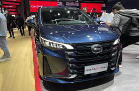 2021上海车展丨X展翼主题设计 广汽传祺M6 PRO亮相