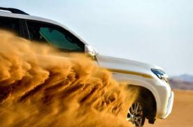 全新普拉多曝光,换装4缸+CVT,海外预计售价23万元起