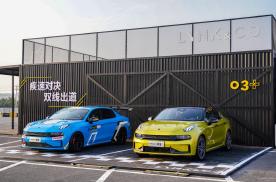 领克汽车出征ESports WTCR亚太区总决赛!