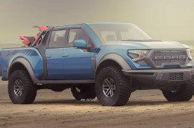 设计前卫,更有Baja范儿,全新福特F-150渲染图曝光
