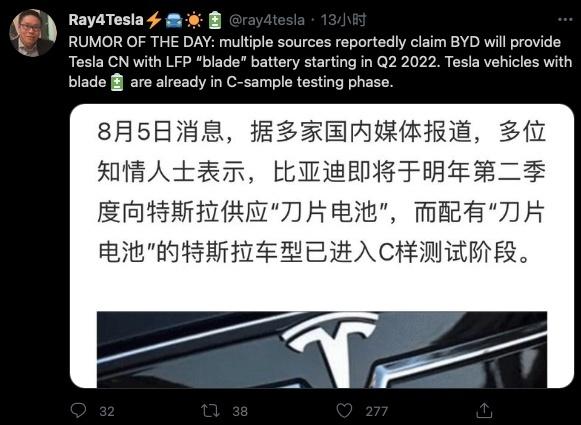 《【华宇代理注册】海外消息透露:比亚迪不仅和特斯拉合作,还要拆分电池部门?》