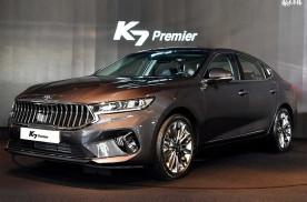 更加帅气动感:起亚推出新款K7(国内叫凯尊),在韩国正式发布