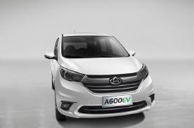 你会买吗?2021款欧尚A600EV上市 售价14.98万
