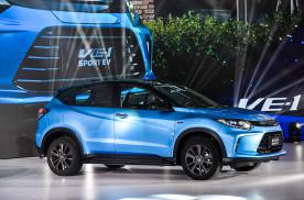 补贴后15.98万起售,广本首款纯电动SUV VE-1上市