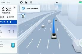 NGP自动导航辅助驾驶 小鹏汽车智能体验营NGP试驾北京站