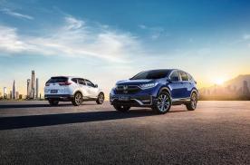 东风Honda CR-V锐·混动e+将于北京车展全球首发