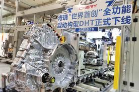下半年开始应用 奇瑞混动专用变速箱正式下线