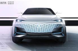 Vision-V概念车首发亮相!UNI系列引领长安持续向上