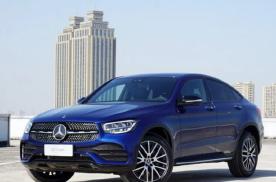奔驰GLC轿跑SUV新增车型上市,售价是亮点