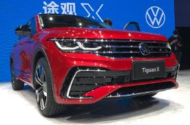 大众途观X现身2020北京车展,看到预售价,网友:钱包准备好