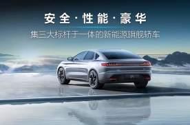 """历经62年 中国终于有了一款""""能打""""的C级轿车"""