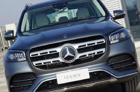 2020款奔驰GLS中型旗舰豪华SUV 搭载3.0T+9AT