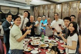 广汽三菱喜迎八周年,百城幸福家宴广州站开席