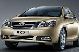 帝豪EC7变速箱传动出现毛病 去哪里修比较好?