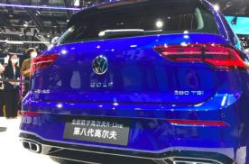 第八代高尔夫亮相北京车展,搭载大量新科技,两厢车市场将再度火