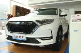 大空间还省油 到店实拍长安欧尚X7 国产车中高质价比的代表