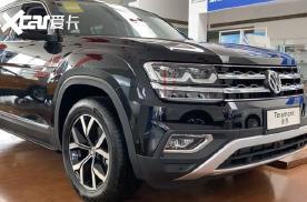 2020大众途昂上市,颜值超汉兰达/探界者,号称:7座SUV