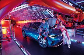 一汽-大众首款纯电SUV亮相广州车展