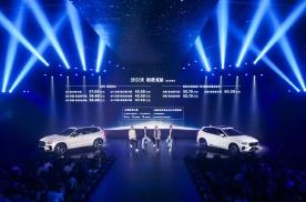 潮人必备的沃尔沃新款XC60上市  推9款车型售价37.39万起