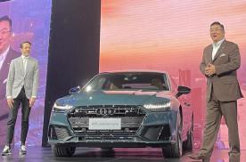 2021上海车展:全新上汽奥迪A7L正式发布