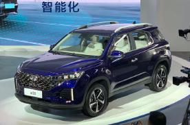 新款北京现代ix35最新消息 或将12月初上市