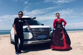 放弃奥迪A6选长安CS95,这对立志走遍全中国的朝鲜族夫妻是咋想的?