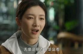 魏志杰给王漫妮机会是有目的,但一句话暗示,无关情爱!