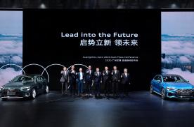 30款重磅车型集结亮相,一汽-大众奥迪成为广州车展最靓的仔