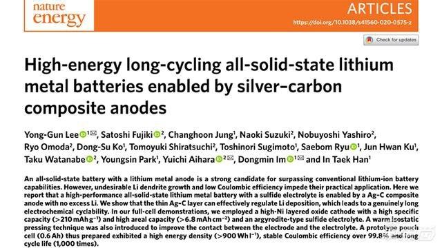 三星固态电池技术取得重大突破!解决三大行业难题,离量产不远了