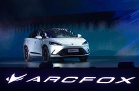 ARCFOX极狐阿尔法S来袭,售25.19万元起