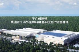 开启新能源时代,现代·起亚发布全新中国战略