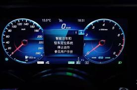 用户买到问题车奔驰E260L,质量问题凭什么让消费者买单?