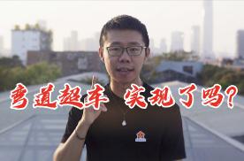 YYP谈中国新势力,到现在也是半成品?