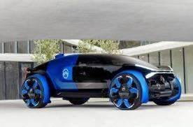 雪铁龙未来设计趋势风向标 19_19概念车 北京车展见