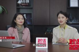 东风南方韩西梅:多领域发展,合力占领市场|对话2021