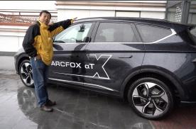 资深豪华车主体验极狐 αT ABB代工厂在中国合资的首款车型