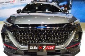 2021上海车展:欧尚X7 PLUS亮相 再来一爆款?