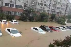 广东变泽国,泡水车又成热门话题,理想ONE在水中竟然毫发无损