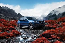 新BMW X3凭何成为华晨宝马新增长极?